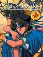 Fushigi Yugi - The Mysterious Play, Ultimate Fan Guide #2