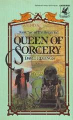 Belgariad, The #2 - Queen of Sorcery (1982 Printing)