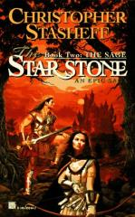 Star Stone, The #2 - The Sage