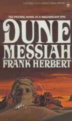 Dune Trilogy, The #2 - Dune Messiah (1977 Printing)