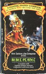Rebel Planet (Laurel-Leaf Printing)