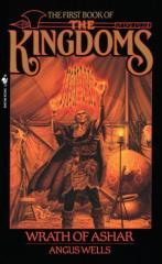 Kingdoms, The #1 - Wrath of Ashar