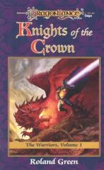 Warriors, The #1 - The Knights of the Crown