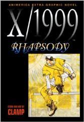 X/1999 Vol. 7 - Rhapsody