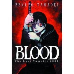 Blood - The Last Vampire 2002