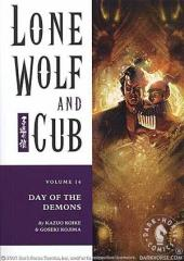 Volume #14 - Day of the Demons