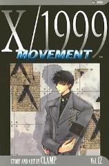 X/1999 Vol. 12 - Movement