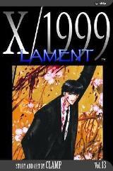 X/1999 Vol. 13 - Lament