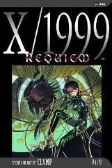 X/1999 Vol. 9 - Requiem