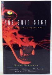 Guin Saga, The #1 - Leopard Mask