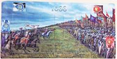 1066, Tears to Many Mothers Playmat