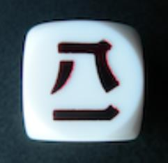 12.5mm Nationality Series - Red Chinese
