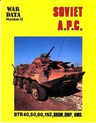 """#12 """"Soviet A.P.C."""""""