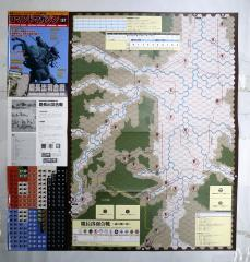 #137 w/Northern Battle, Sekigahara 1600