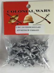 Chinese Regulars Advancing w/Command