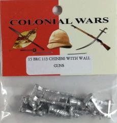 Chinese w/Wall Guns