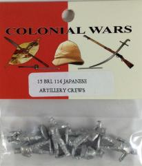 Japanese Artillery Crews