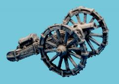 Austrian Howitzer