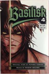 Basilisk - Vol. 4