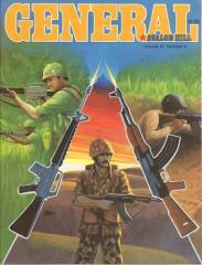 "Vol. 21, #6 ""Firepower, Tactics II, Arab-Israeli Wars Lebanon Variant w/Counters"""