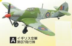Hawker Hurricane Mk. IIC - RAF (3A)