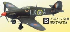 Hawker Hurricane Mk. IIC - RAF (3B)