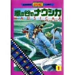 Nausicaa Vol. 1 (Japanese)