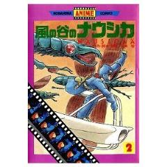 Nausicaa Vol. 2 (Japanese)