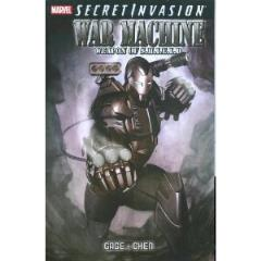 Secret Invasion - Warmachine, Weapon of S.H.I.E.L.D.