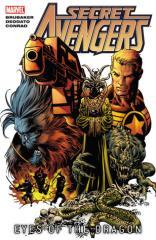 Secret Avengers Vol. 2 - Eyes of the Dragon