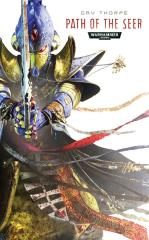 Path of the Eldar #2 - Path of the Seer
