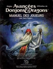 Manuel des Joueurs (Player's Handbook, French Edition)
