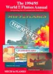 Annual 1994/1995 w/Mech in Flames
