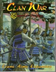 Crane Army Expansion Book