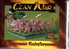 Spearmen Reinforcements