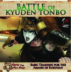 Celestial Edition 15th Anniversary - Battle of Kyuden Tonbo