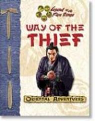 Way of the Thief, The