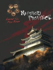 Naishou Province