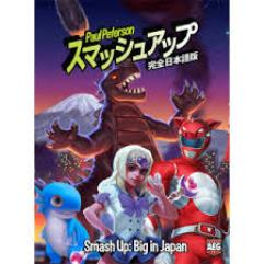 Big in Japan Expansion