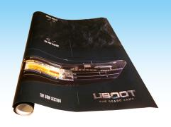 U-Boot - The Board Game, Latex Giant Playing Mat