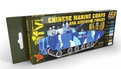 Chinese Marine Corps and Airborne Forces Colors Set