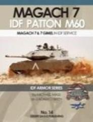 No. 14 - Magach 7 & 7 Gimel in IDF Service - Part 1