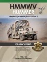 No. 16 - HMMWV (Hummer) in IDF Service