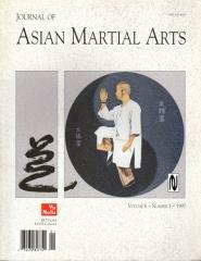 "Vol. 6, #1 ""People & Events in Taekwondo's Formative Years, Silek, The Omogi-Ryu"""