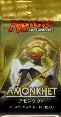 Amonkhet Booster Pack (Japanese)