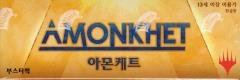 Amonkhet Booster Box (Korean)