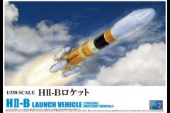 H-IIB Launch Vehicle (1/350)