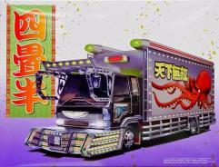 Isuzu 4t Refrigerator Truck