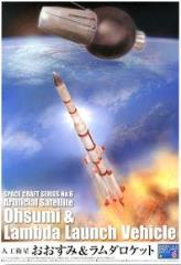 """Ohsumi"" First Japanese Satellite and 1/150 ""Lambda"" Launch Vehicle"
