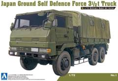 Japan Ground Self Defense Force 3 1/2t Truck